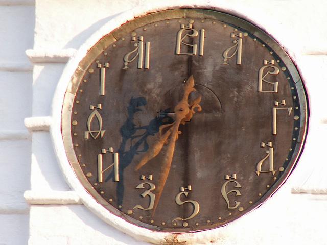 suzdal_kremlin_clock.JPG